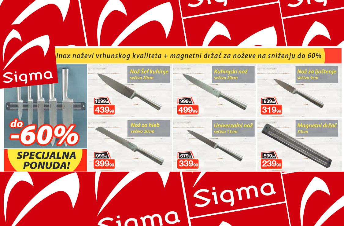 Sigma noževi